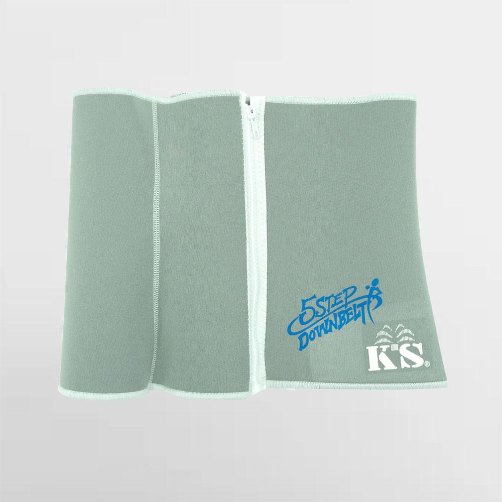 K.S. FAJA 5 POSICIONES CREMALL. - 7205